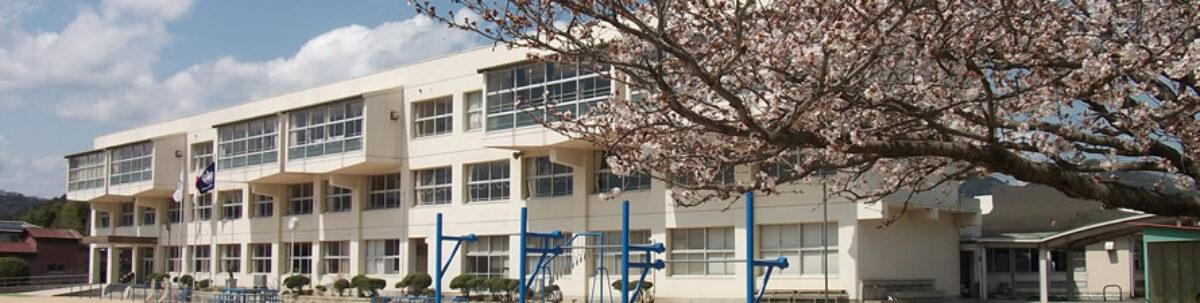 たつの市立神岡小学校